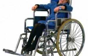 инвалидность 1 группы
